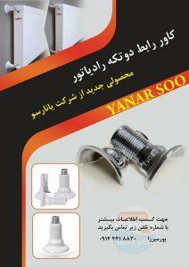446720435_466891-212x300
